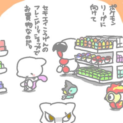 mewtwo_pokemonleague_1.jpg