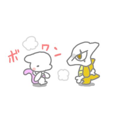 mewtwo_pokemonleague_106.jpg