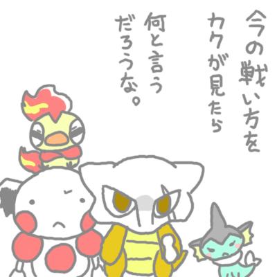 mewtwo_pokemonleague_111.jpg