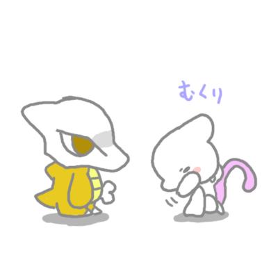 mewtwo_pokemonleague_113.jpg