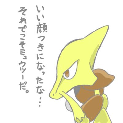 mewtwo_pokemonleague_116.jpg