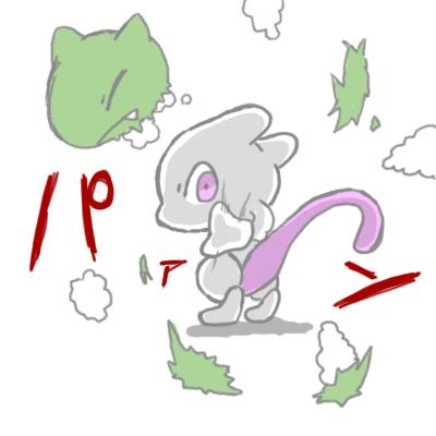 mewtwo_pokemonleague_118.jpg