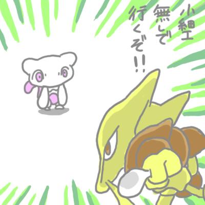 mewtwo_pokemonleague_119.jpg