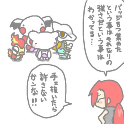mewtwo_pokemonleague_12.jpg