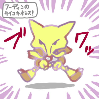 mewtwo_pokemonleague_120.jpg
