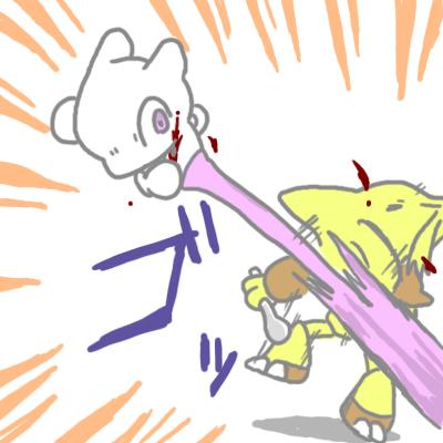 mewtwo_pokemonleague_122.jpg