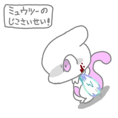 mewtwo_pokemonleague_123.jpg
