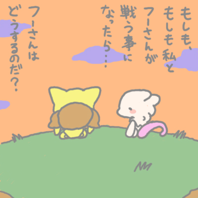 mewtwo_pokemonleague_127.jpg
