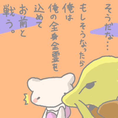 mewtwo_pokemonleague_128.jpg