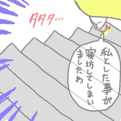 mewtwo_pokemonleague_132.jpg