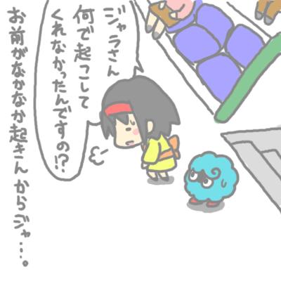 mewtwo_pokemonleague_133.jpg