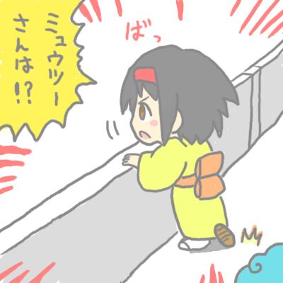mewtwo_pokemonleague_134.jpg