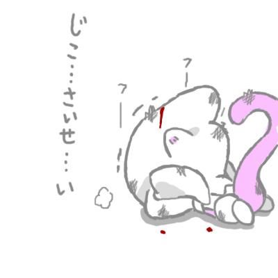 mewtwo_pokemonleague_137.jpg