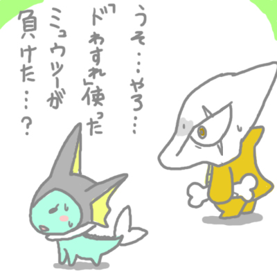 mewtwo_pokemonleague_139.jpg