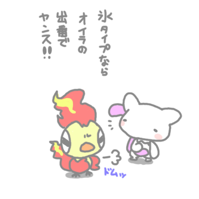 mewtwo_pokemonleague_14.jpg