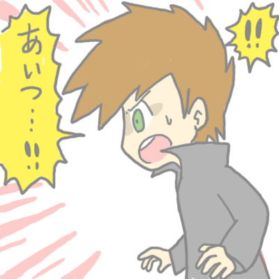 mewtwo_pokemonleague_141.jpg