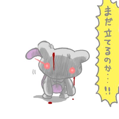 mewtwo_pokemonleague_142.jpg