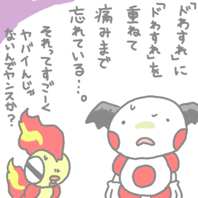 mewtwo_pokemonleague_144.jpg