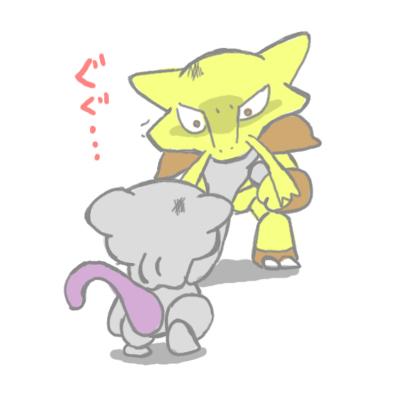 mewtwo_pokemonleague_147.jpg