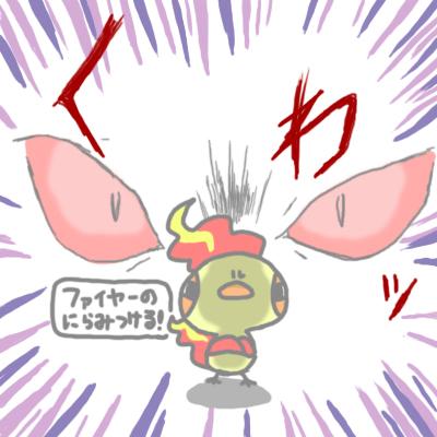 mewtwo_pokemonleague_15.jpg