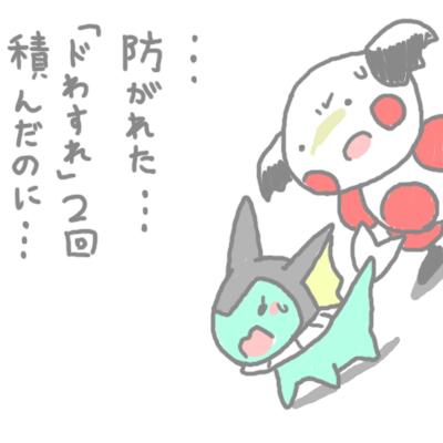 mewtwo_pokemonleague_152.jpg