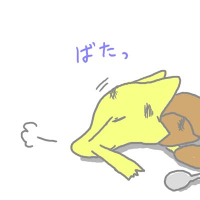 mewtwo_pokemonleague_154.jpg