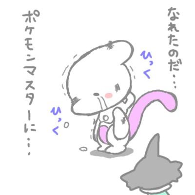 mewtwo_pokemonleague_157.jpg