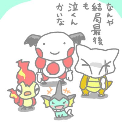 mewtwo_pokemonleague_158.jpg