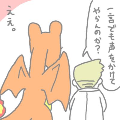 mewtwo_pokemonleague_164.jpg