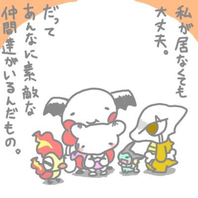 mewtwo_pokemonleague_165.jpg