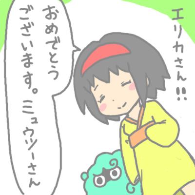 mewtwo_pokemonleague_169.jpg