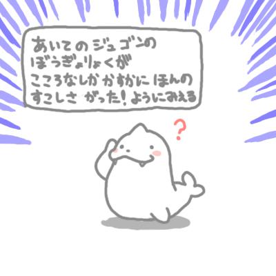 mewtwo_pokemonleague_17.jpg
