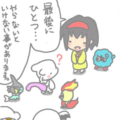 mewtwo_pokemonleague_170.jpg