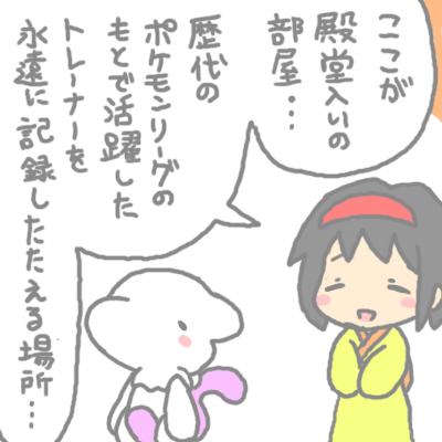 mewtwo_pokemonleague_171.jpg