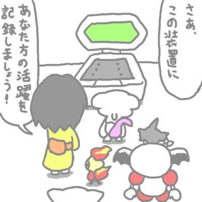 mewtwo_pokemonleague_172.jpg