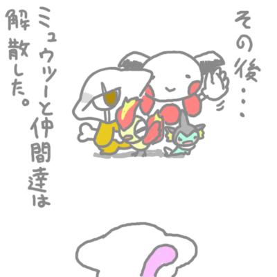 mewtwo_pokemonleague_174.jpg