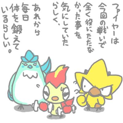 mewtwo_pokemonleague_175.jpg