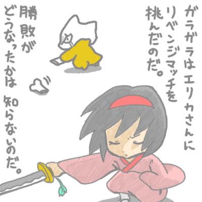 mewtwo_pokemonleague_175_5.jpg