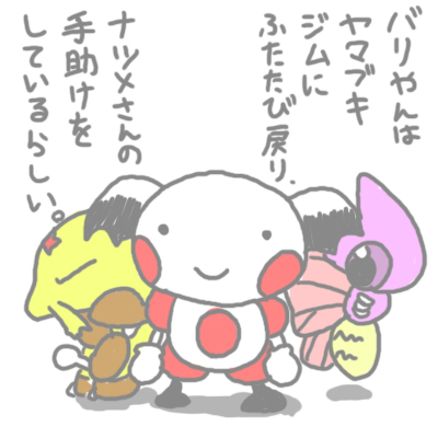 mewtwo_pokemonleague_176.jpg