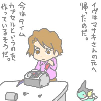 mewtwo_pokemonleague_177.jpg