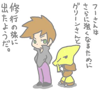 mewtwo_pokemonleague_178.jpg