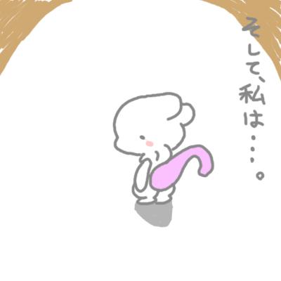 mewtwo_pokemonleague_179.jpg