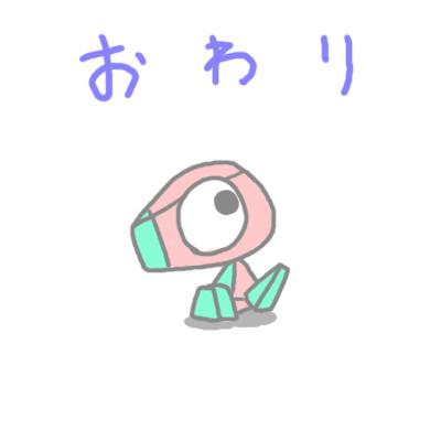 mewtwo_pokemonleague_182.jpg