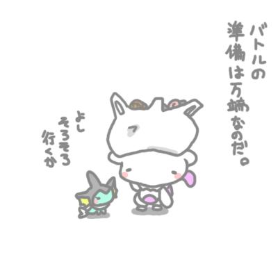 mewtwo_pokemonleague_2.jpg