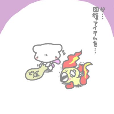 mewtwo_pokemonleague_20.jpg