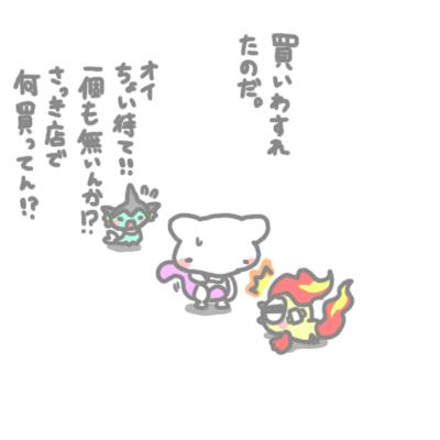 mewtwo_pokemonleague_22.jpg