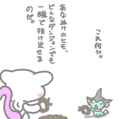 mewtwo_pokemonleague_24.jpg