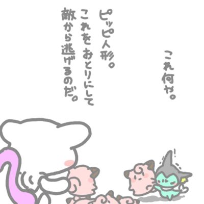 mewtwo_pokemonleague_25.jpg