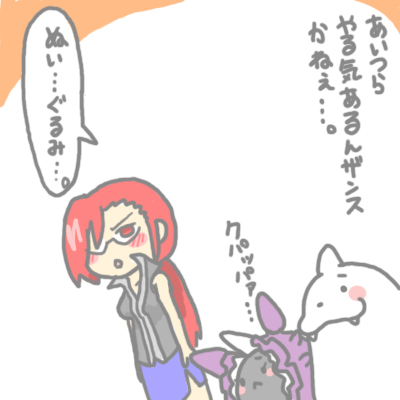mewtwo_pokemonleague_26.jpg