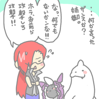 mewtwo_pokemonleague_27.jpg